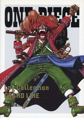 ONE PIECE ワンピース Log Collection GRANDLINE [期間限定生産][通常版]