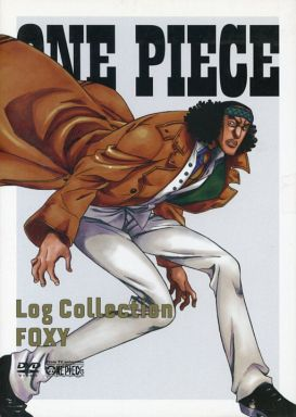 ONE PIECE ワンピース Log Collection FOXY [期間限定生産][通常版]