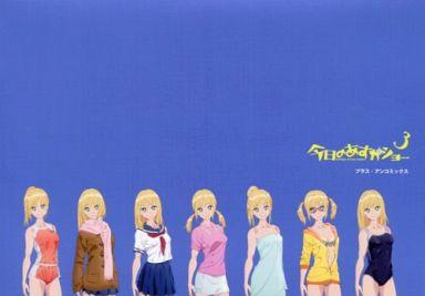 【中古】アニメDVD 今日のあすかショー アニメ化記念DVD 魅惑のあすかワールド (限定版第3巻付属DVD)