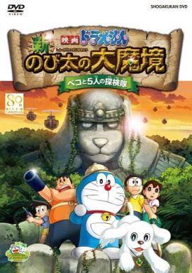 https://www.suruga-ya.jp/database/pics/game/128049924.jpg