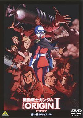 【中古】アニメDVD 機動戦士ガンダム THE ORIGIN I