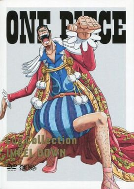 ONE PIECE ワンピース Log Collection IMPEL DOWN [初回版]