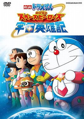 https://www.suruga-ya.jp/database/pics/game/128056516.jpg