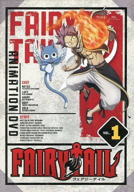 【中古】アニメDVD FAIRY TAIL ANIMATION DVD Vol.1