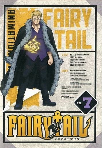 【中古】アニメDVD FAIRY TAIL ANIMATION DVD Vol.7