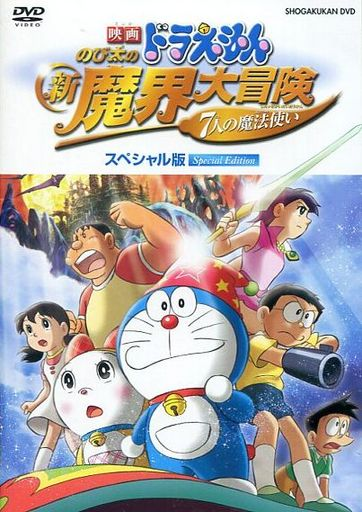 https://www.suruga-ya.jp/database/pics/game/128062267.jpg