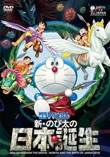 https://www.suruga-ya.jp/database/pics/game/128062325.jpg