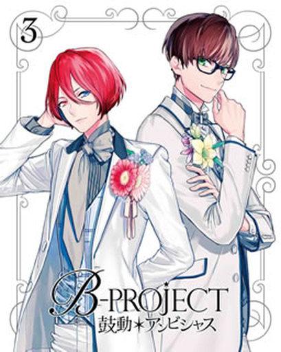 B-PROJECT~鼓動 アンビシャス~ 3 [完全生産限定版]