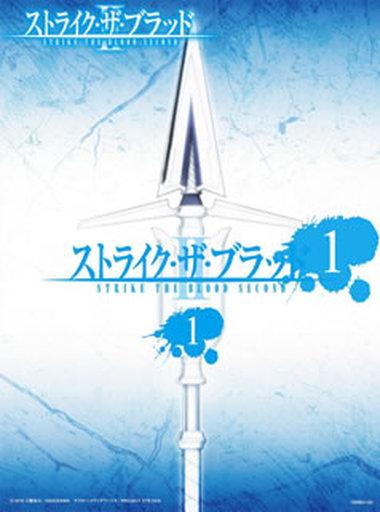 【中古】アニメDVD ストライク・ザ・ブラッド II OVA Vol.1