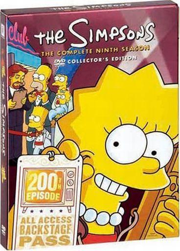 【中古】アニメDVD 不備有)ザ・シンプソンズ シーズン9 DVDコレクターズBOX(状態:複数不備有り)