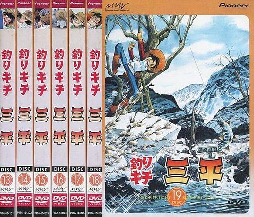 【中古】アニメDVD 不備有)釣りキチ三平 DVD-BOX 3(状態:全特典欠品)