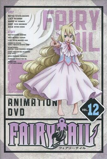 【中古】アニメDVD FAIRY TAIL ANIMATION DVD Vol.12