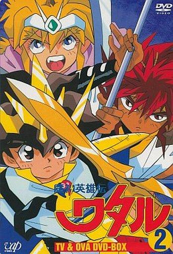 【中古】アニメDVD 不備有)魔神英雄伝ワタル TV&OVA DVD-BOX 2(状態:三方背BOXに難有り)