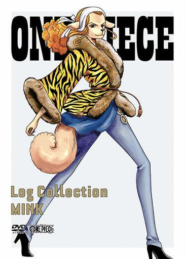 """ONE PIECE Log Collection """"MINK"""""""