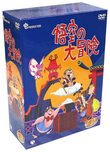 不備有)悟空の大冒険 DVD-BOX(状態:オリジナルコミック欠品、三方背BOX傷み有り)