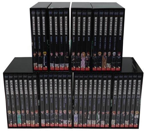 不備有)銀河英雄伝説 DVD-BOX 全4巻セット(状態:三方背BOX・トランプに傷み有り)
