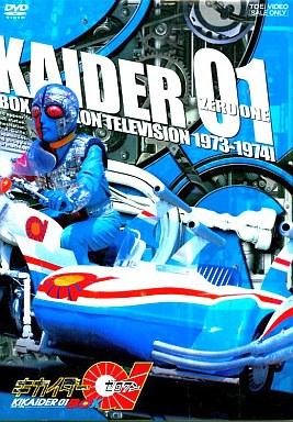 キカイダー01 DVD-BOX
