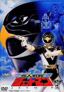 【中古】特撮DVD 鳥人戦隊ジェットマン VOL.5