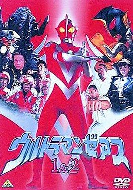 【中古】特撮DVD ウルトラマンゼアス1アンド2