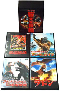 【中古】特撮DVD 巨大生物箱 東宝特撮 DVD-BOX