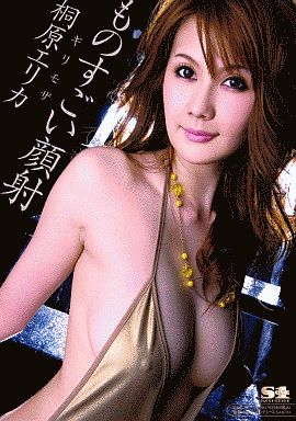 ゴールド衣装の桐原エリカ