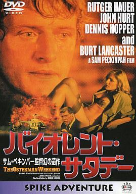 【中古】洋画DVD バイオレント・サタデー('83米) (スパイク)