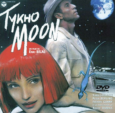 【中古】洋画DVD ティコ・ムーン