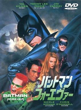 【中古】洋画DVD バットマン フォーエヴァー