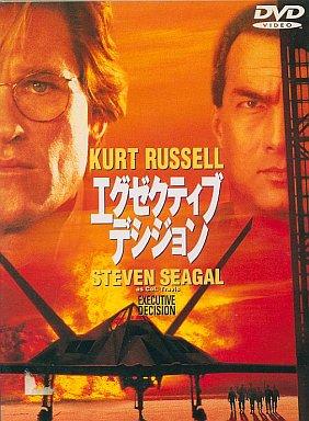 【中古】洋画DVD エグゼクティブ・デシジョン('96米) (WHV)