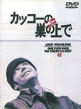 【中古】洋画DVD カッコーの巣の上で('75米) (WHV)