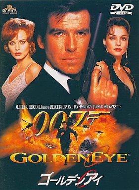 007 ゴールデンアイ('95米) (WHV...