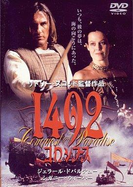 1492コロンブス (松 竹 (株)) | ...
