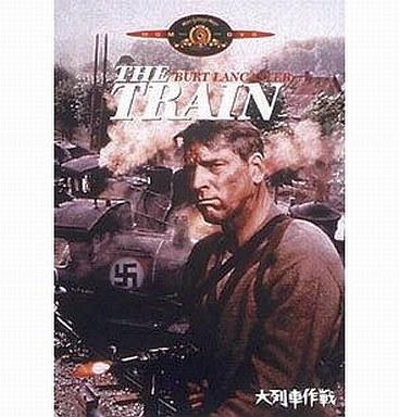 【中古】洋画DVD 大列車作戦('64米) (20世紀フォックス)