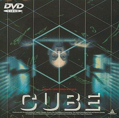 【中古】洋画DVD CUBE('97カナダ) ((株) ポニーキャニオン)