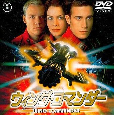 【中古】洋画DVD ウィング・コマンダー('99米) (東宝 (株))