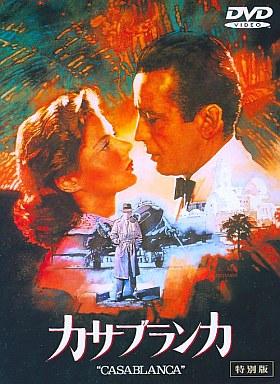 【中古】洋画DVD カサブランカ 特別版 (WHV)