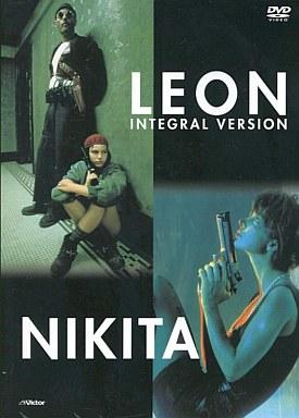 【中古】洋画DVD レオン完全版+ニキータ<2inPack>