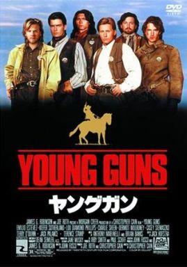 【中古】洋画DVD ヤングガン('88米)