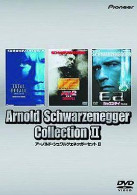 【中古】洋画DVD 限定 アーノルド・シュワルツェネッガー・セットII<3