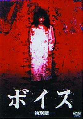 【中古】洋画DVD ボイス 特別版('02韓国