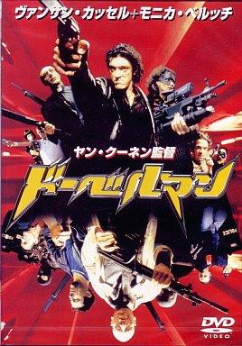 【中古】洋画DVD ドーベルマン('97仏)