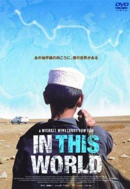 【中古】洋画DVD インディスワールド('02英