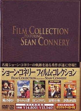 【中古】洋画DVD 限定 ショーンコネリーコレクション