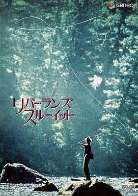【中古】洋画DVD リバー・ランズ・スルー・イット