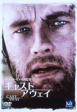 【中古】洋画DVD キャスト・アウェイ