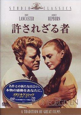 【中古】洋画DVD 許されざる者('59米