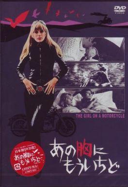 【中古】洋画DVD あの胸にもういちど('68英