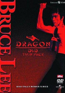 【中古】洋画DVD ドラゴン ツインパック「怒りの鉄拳」「ドラコ