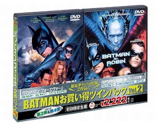 【中古】洋画DVD 限定 BATMAN お買い得ツインパック Vol.2