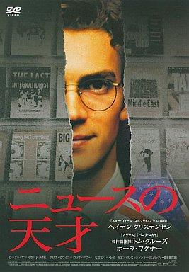 【中古】洋画DVD ニュースの天才('03米)